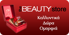 thebeautystore.gr